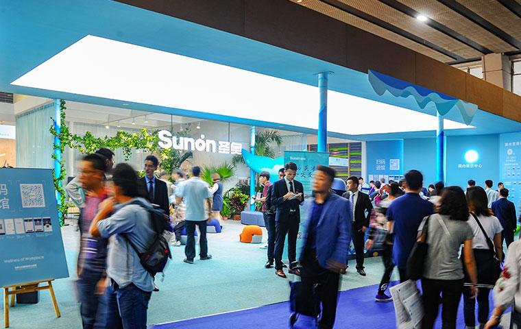 圣奥办公家具参展第43 届中国国际家具博览会广州展
