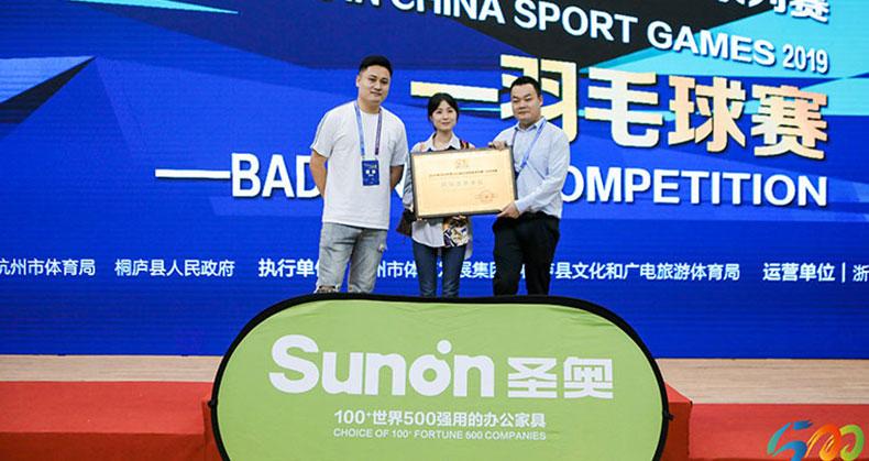 圣奥办公家具助力2019年在华世界500强企业羽毛球赛