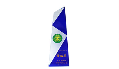 """圣奥办公家具荣获""""中国环境标志贡献奖""""称号"""