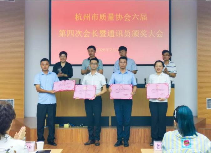 圣奥办公家具当选为杭州市质量协会副会长单位
