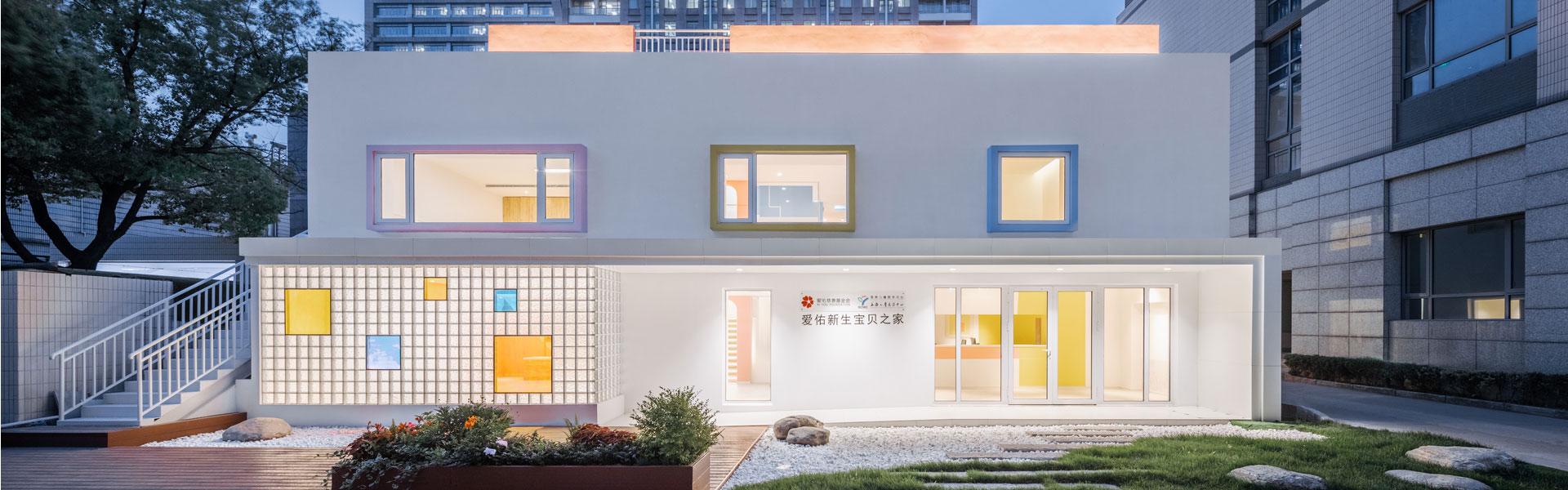 上海爱佑新生宝贝之家儿童医学中心效果图