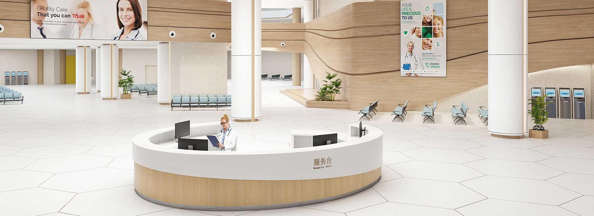 圣奥办公家具 医院家具接待区效果图