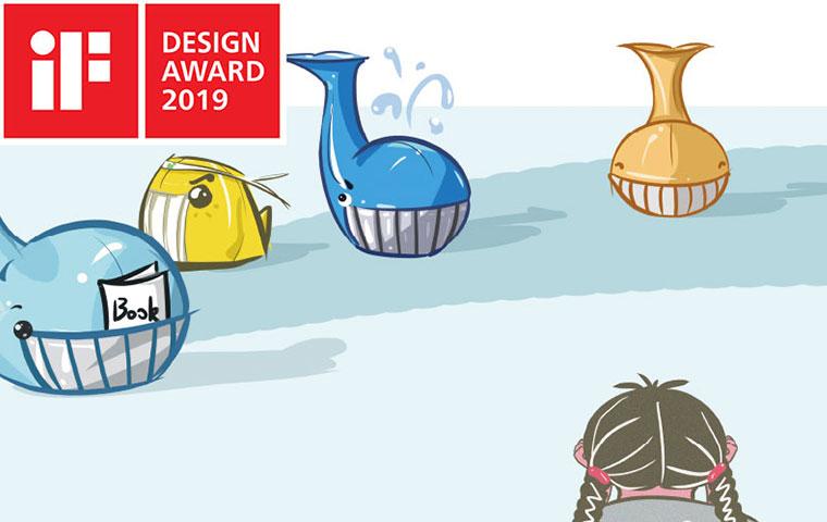 圣奥飒姆(SAMU)荣获2019年IF设计大奖