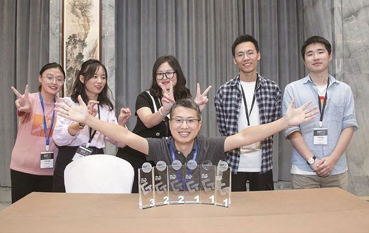 圣奥办公家具员工在中国(首届)CET EXPERIENCE用户大会获8个奖项
