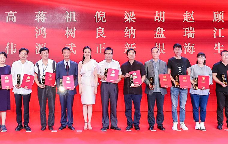 中国家具协会成立30周年庆典活动在上海召开