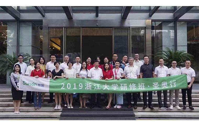 2019年浙江大学研修班学员参观圣奥