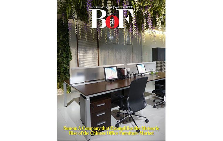 美国办公家具行业杂志专题报道圣奥