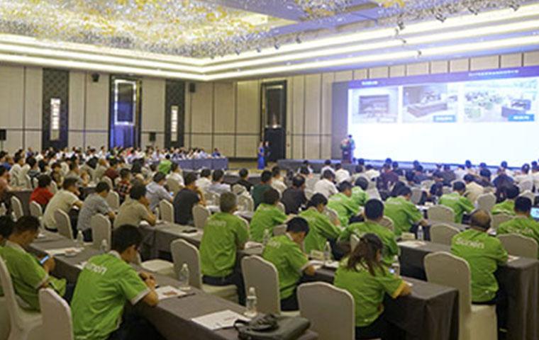 圣奥集团2017年度全国供应商大会