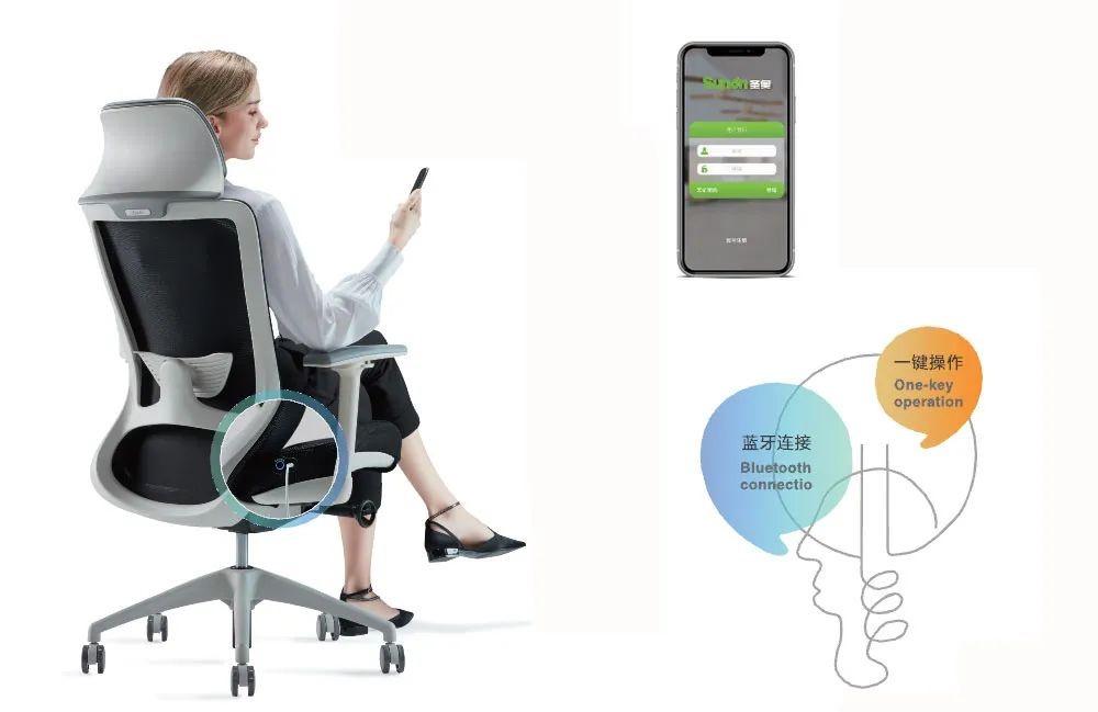 圣奥云格智能办公椅电脑椅.jpg