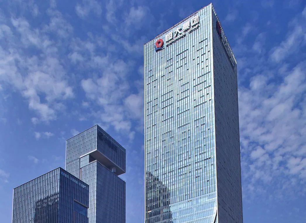 恒大深圳中心大楼