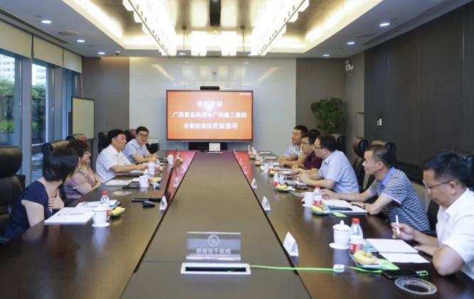 广西容县、广西森工集团