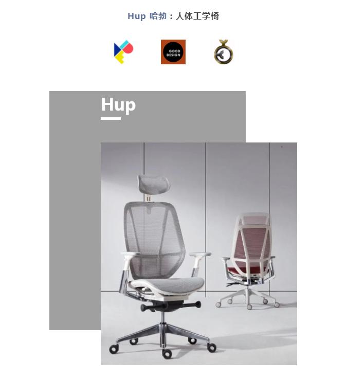 圣奥办公家具 哈勃人体工学座椅 Hup居家用办公椅