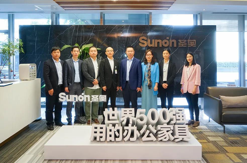 浙江圣奥办公家具携手瑞泰信息构建了全渠道智能化服务管理平台