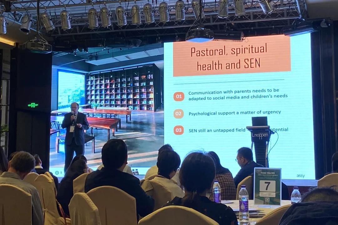 圣奥家具携健康校具解决方案亮相中国未来校园创新峰会