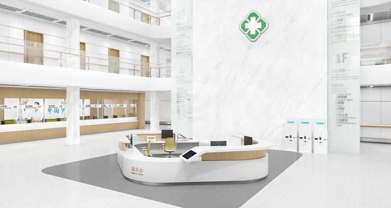 圣奥办公家具 导医台系列医疗家具