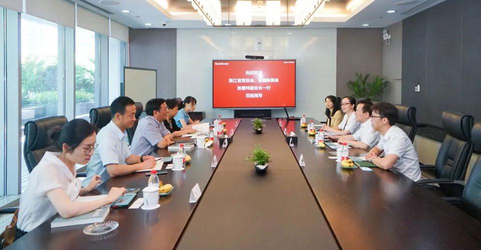 浙江省贸促会、省国际商会等领导莅临座谈会